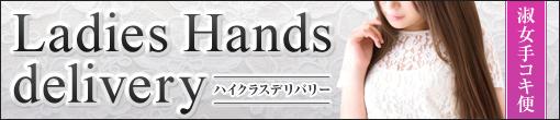 ◆交通費/指名料/オプション2,000円分込み◆虐め手コース40分総額11000円◆