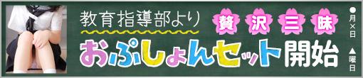 ◆オプション天国◆オプションが最大2000円お得に◆